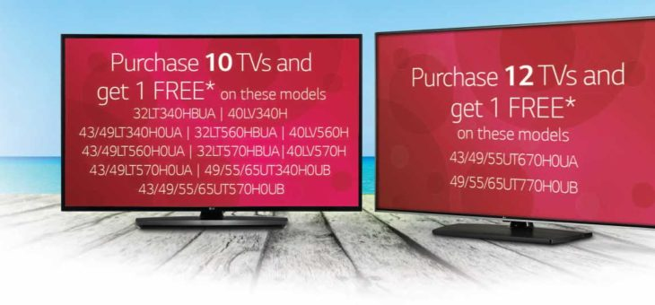 Expired: End of Year Specials on LG Hospitality TVs: Buy 10 or Buy 12, Get 1 Free