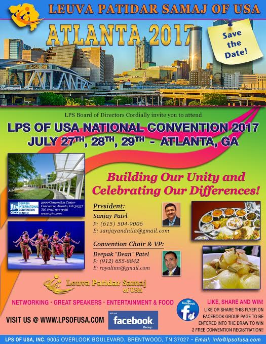 LPSConvention2017